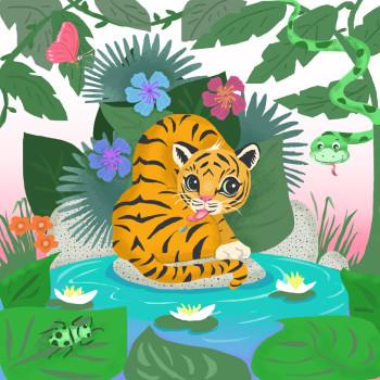 Jungle fun!