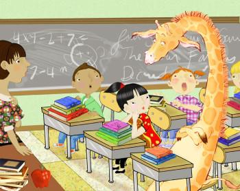 New Kid In Class
