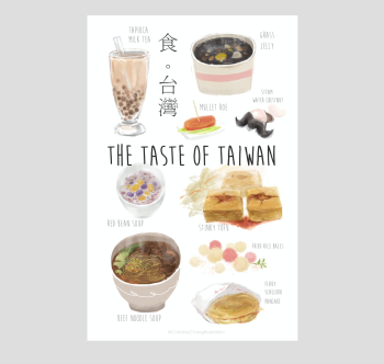 The taste of Taiwan