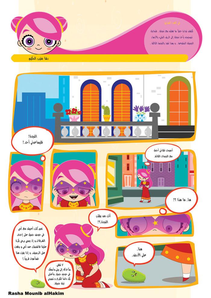 paradasa-comics1