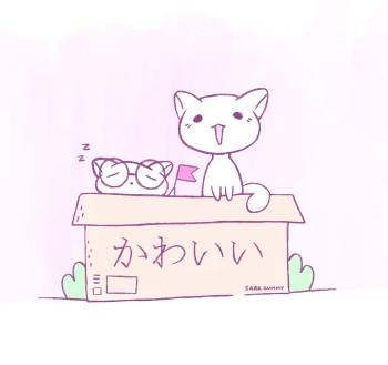 Kawaii Cats