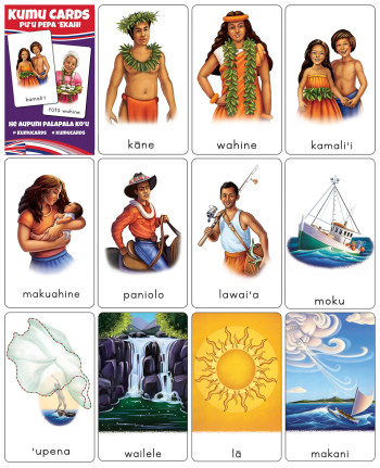 Hawaiian Flashcards