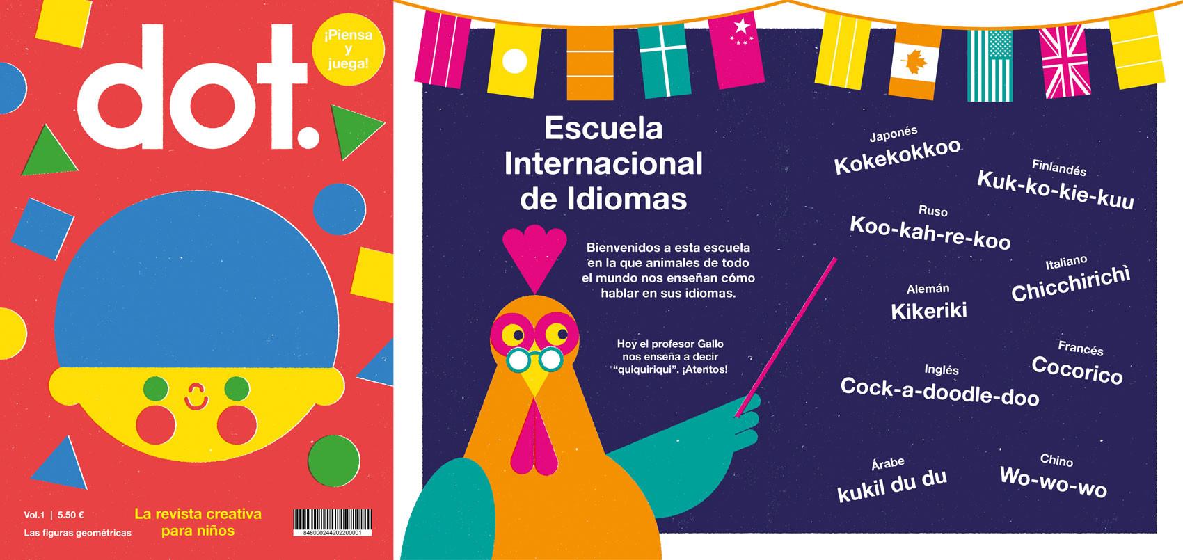 Cathy Olmedillas interview image 0