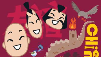 Mulan Trio