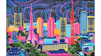 John Woodcock: Colour Quest - Cityscapes