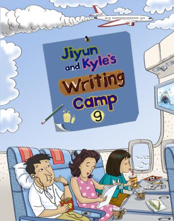 writing camp 9