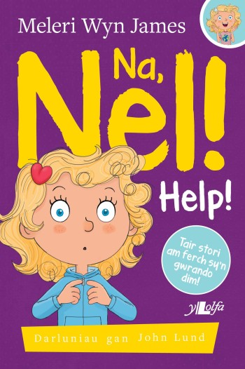 Na, Nel! Help!