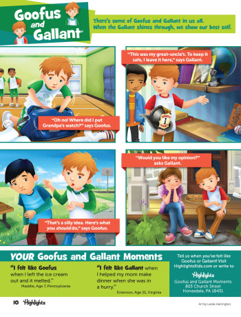 Highlights Magazine's Goofus & Gallant (2018)