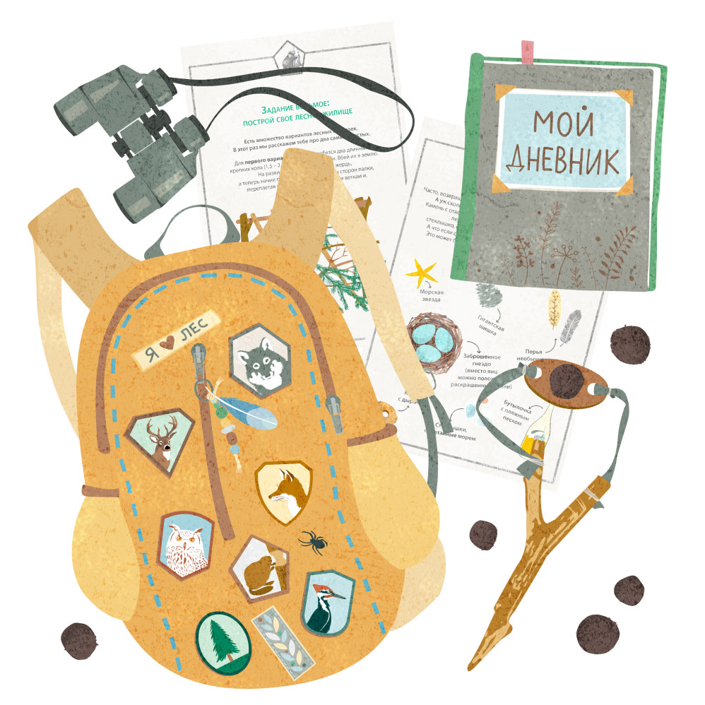 For a young nature explorer