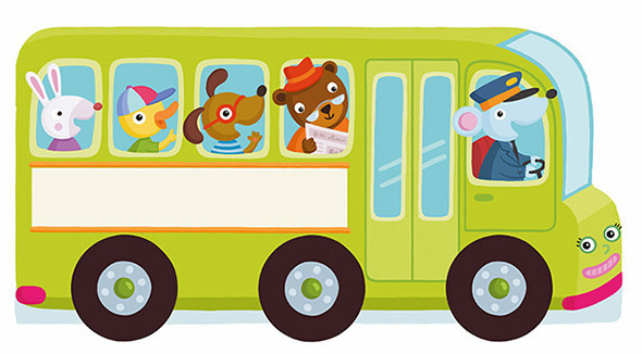 Animal Bus, cover