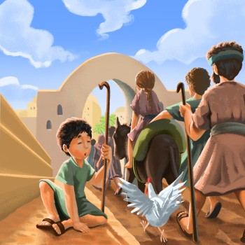 The story of Bartimaeus from the Bible.