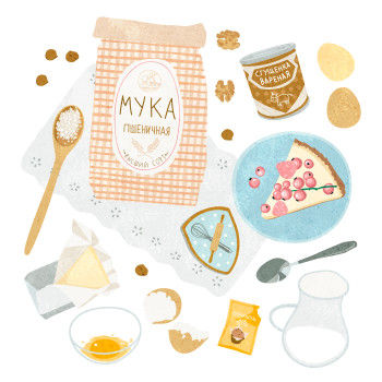Products for baking