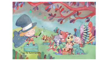 2017 Chen Bochui International Children's Literature Award