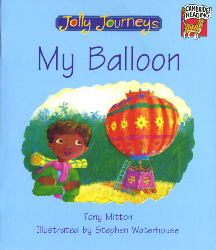 'My Balloon'