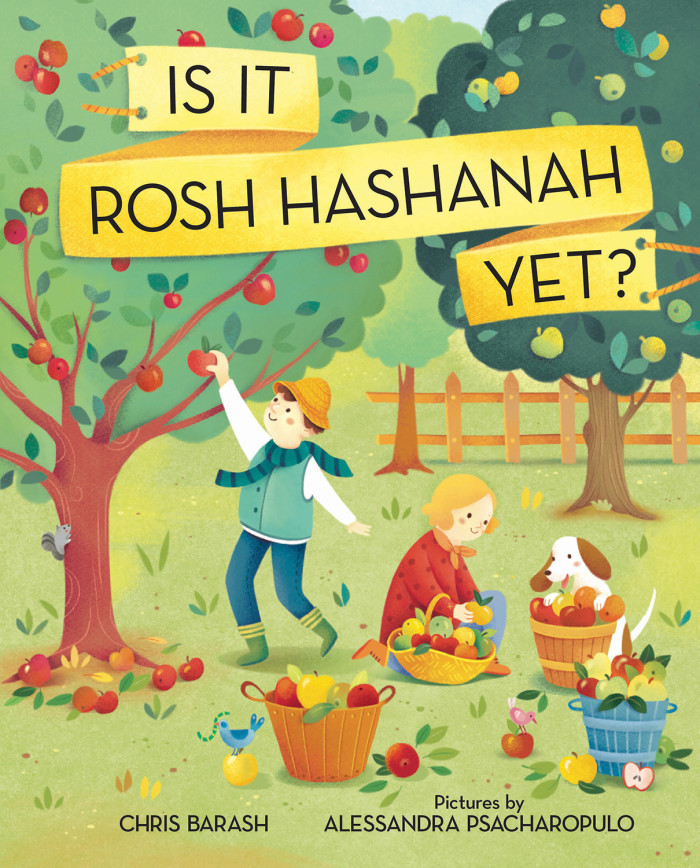 Is It Rosh Hashanah Yet?